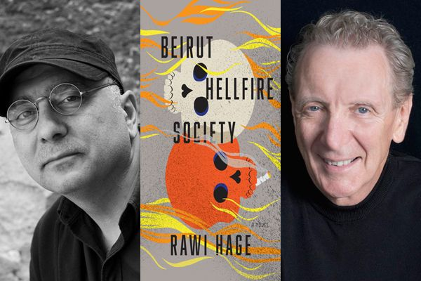 An Evening with Rawi Hage